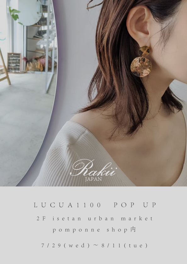 LUCUA1100 pop up 7/29 ~ 8/11