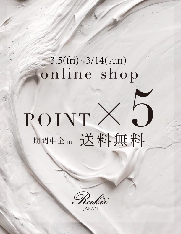 Online limited point 5 times & free shipping campaign