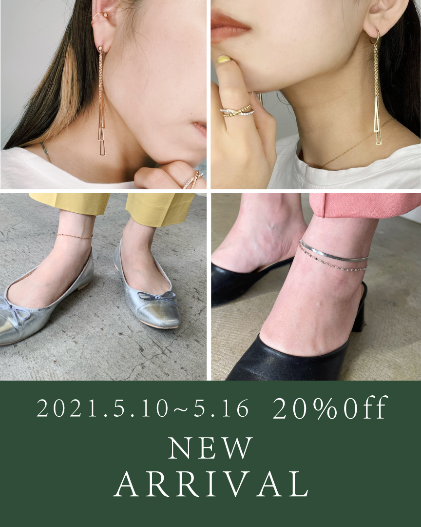new arrival 20%off
